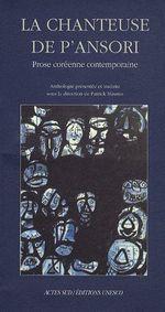 Couverture de La chanteuse de p'ansori ; prose coréenne contemporaine