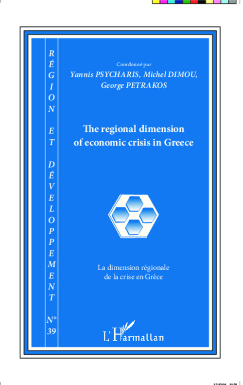 The regional dimension of economic crisis in Greece