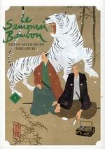 Couverture de Le Samourai Bambou - Tome 5