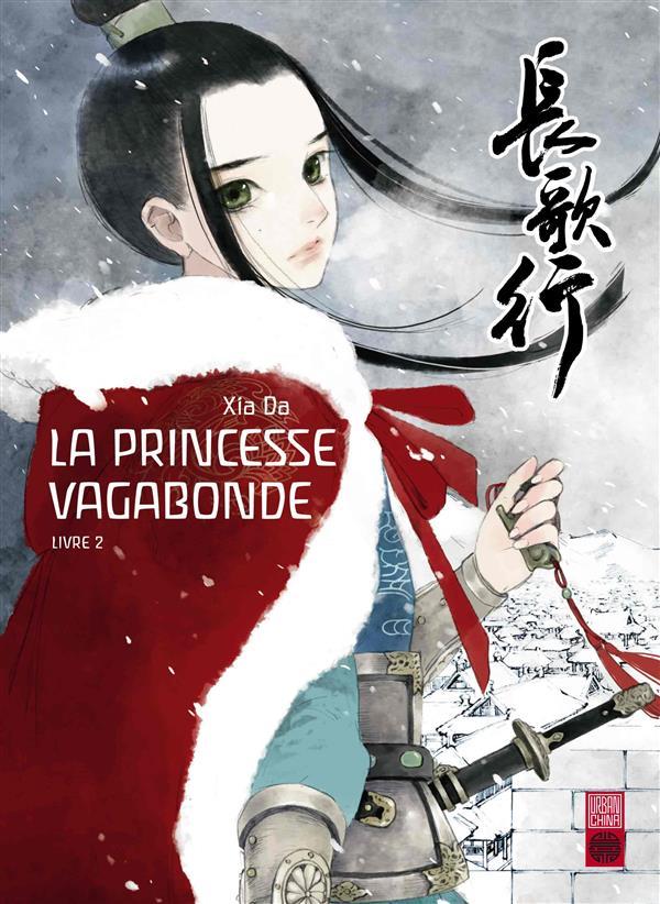 La princesse vagabonde T.2