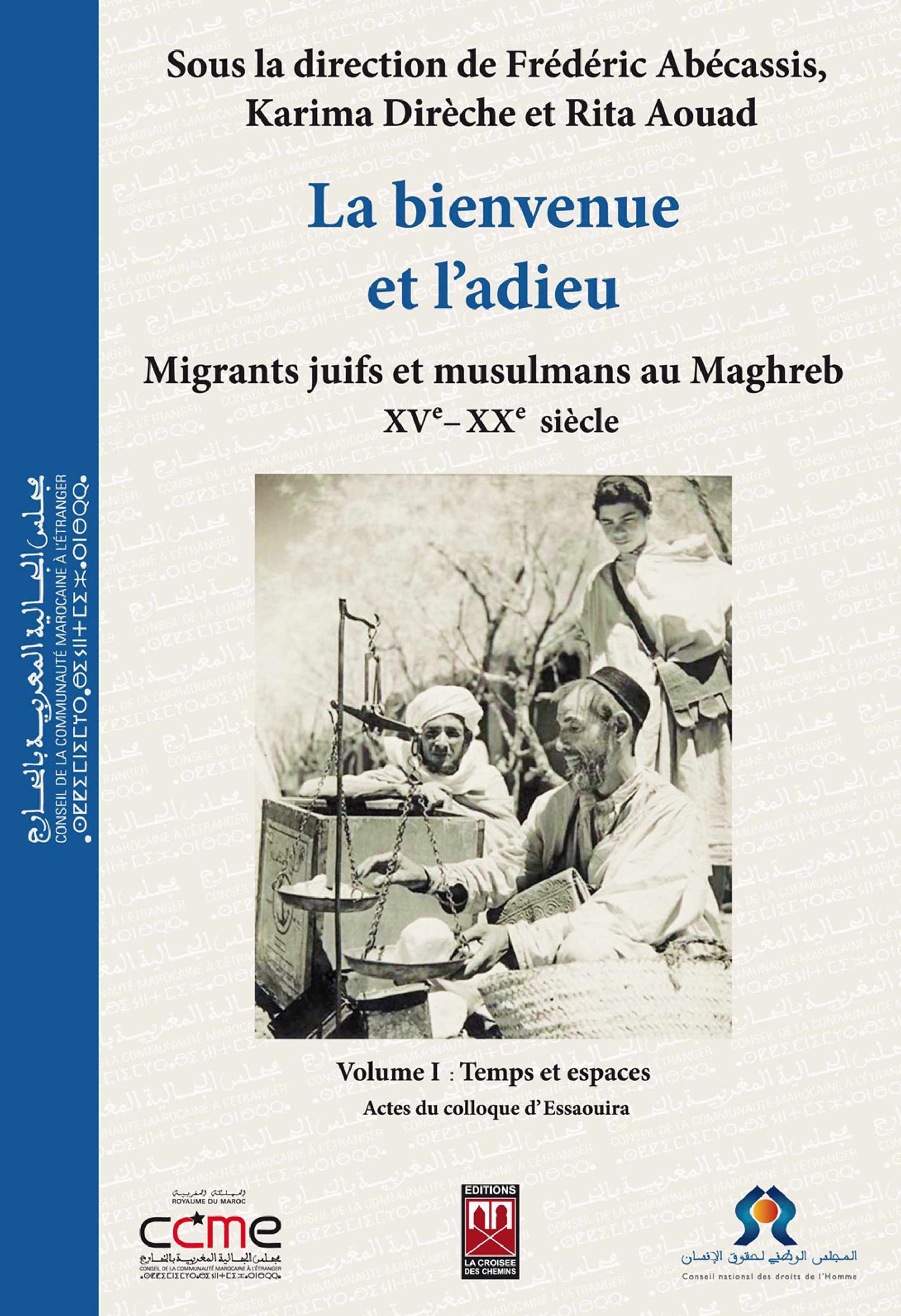 La bienvenue et l'adieu. migrants juifs et musulmans au xve - xxe siecle  3 vol