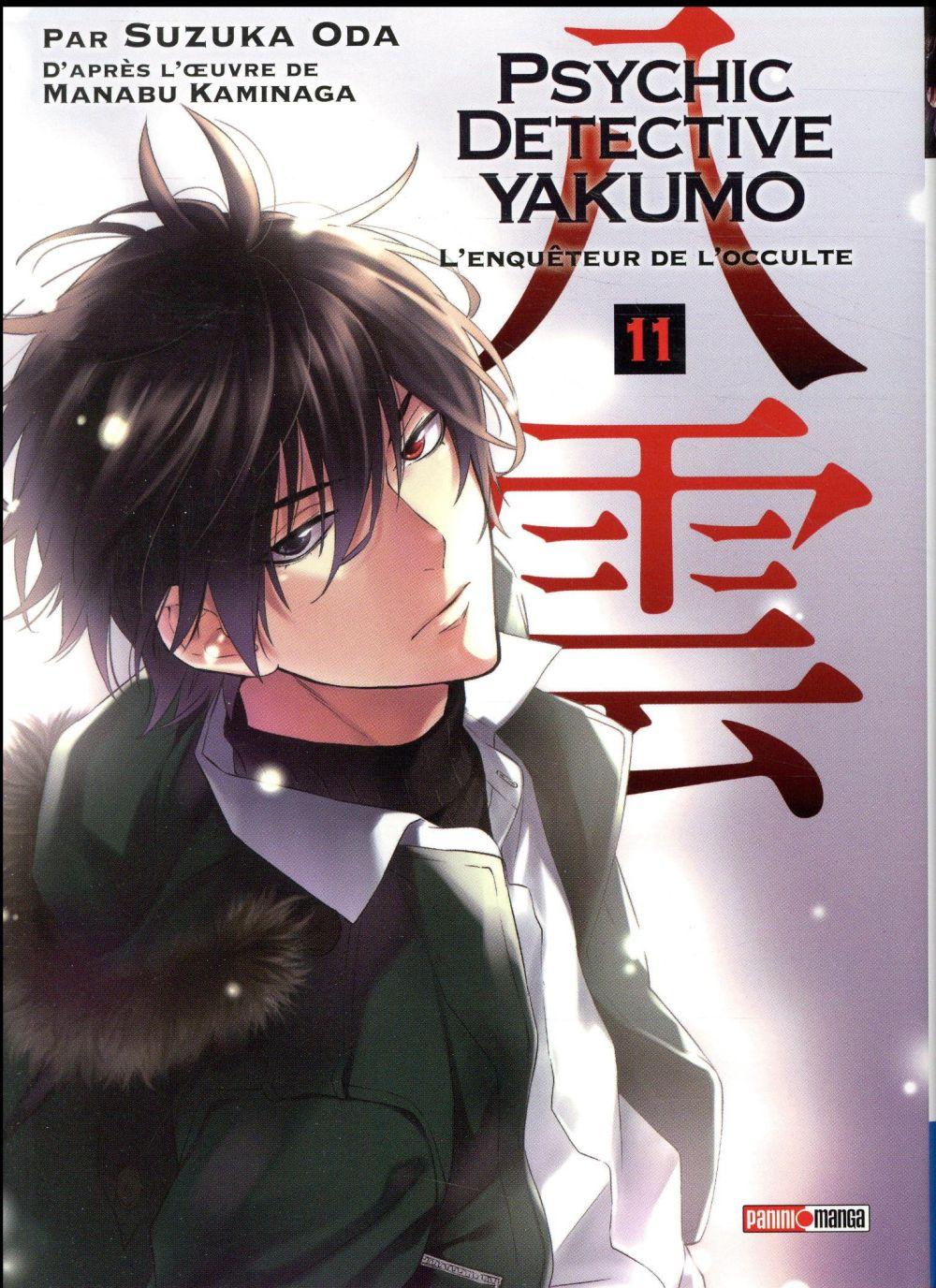 Psychic détective Yakumo T.11
