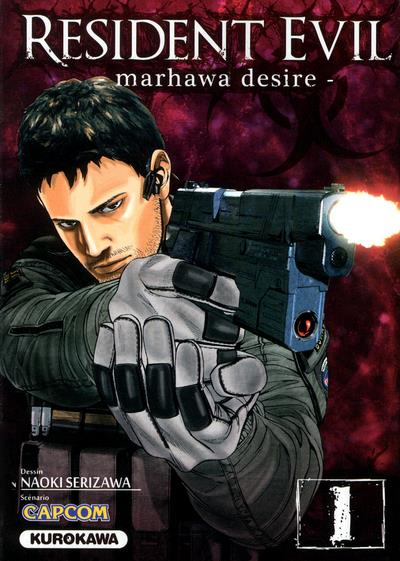 Resident Evil - Marhawa Desire T.1