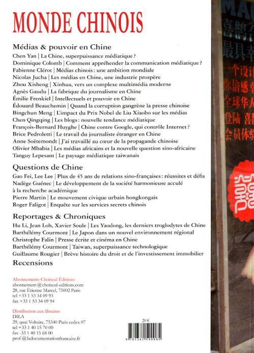 Monde chinois t.24; medias et pouvoir en chine