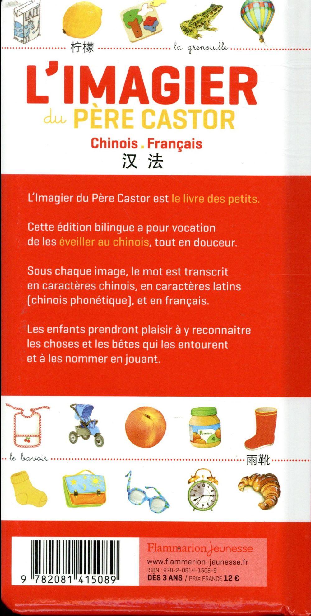 L'imagier du Père Castor ; chinois/français