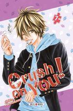 Vente Livre Numérique : Crush on You ! T07  - Chihiro Kawakami