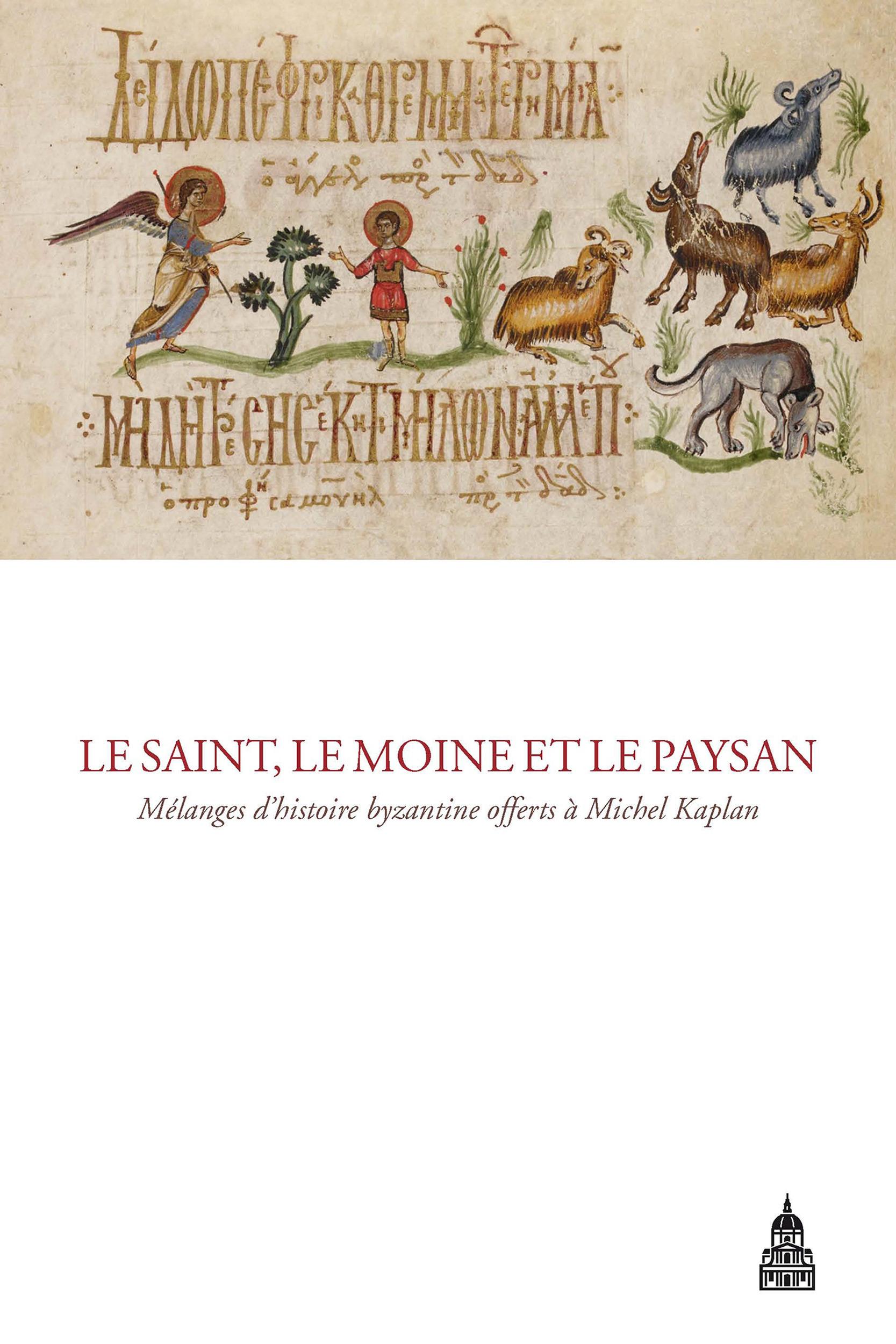 Le saint, le moine et le paysan  - Paule Pagès  - Sophie Métivier  - Delouis/Metivier  - Olivier Delouis