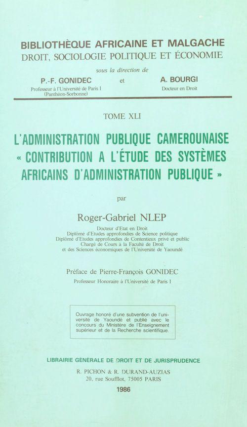 Administration publique camerounaise