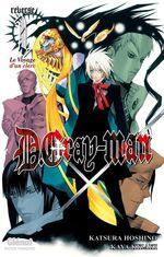 Vente Livre Numérique : D.Gray-Man - reverse T.1  - Katsura Hoshino