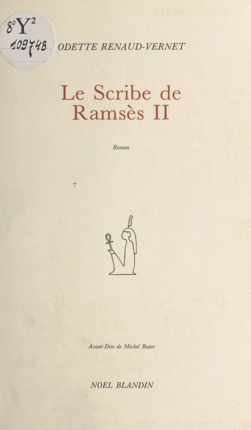 Le Scribe de Ramsès II