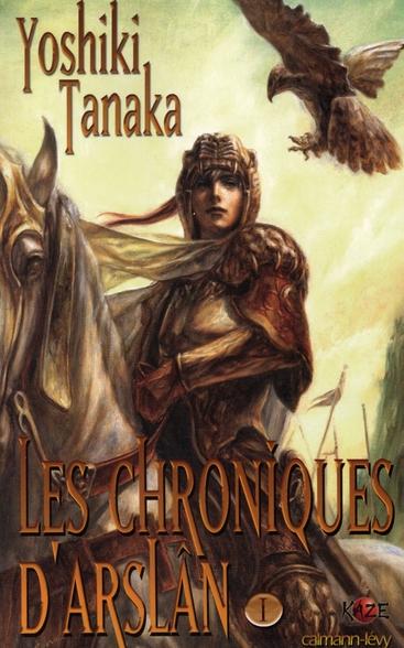 Les chroniques d'Arslan T.1