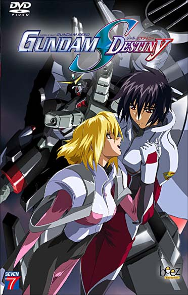 Mobile Suit Gundam Seed Destiny - Vol. 7