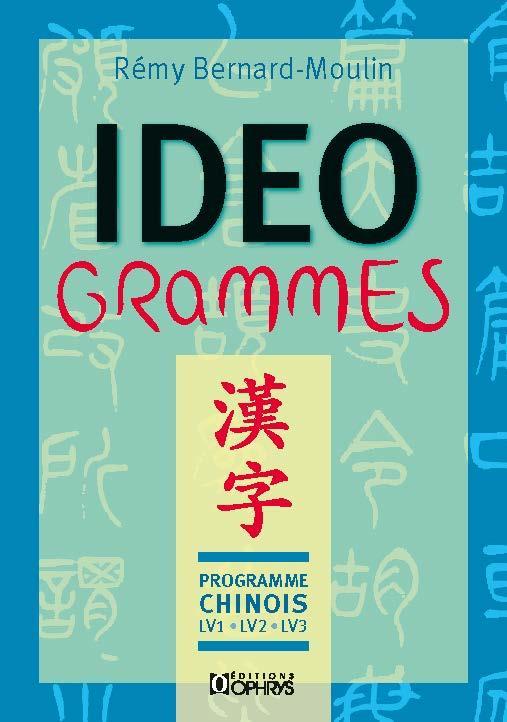 idéogrammes ; programme chinois ; LV1, LV2, LV3