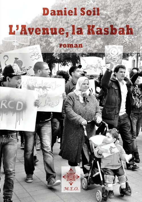 L'Avenue, la Kasbah