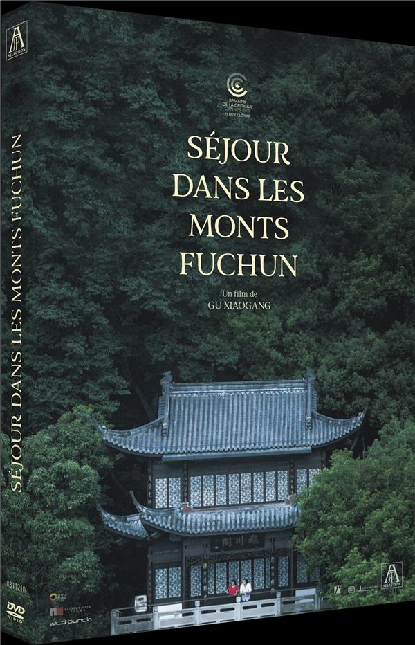 Séjour dans les monts Fuchun