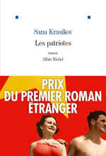 Vente Livre Numérique : Les patriotes  - Sana Krasikov