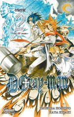 Vente Livre Numérique : D.Gray-Man - reverse T.2  - Katsura Hoshino