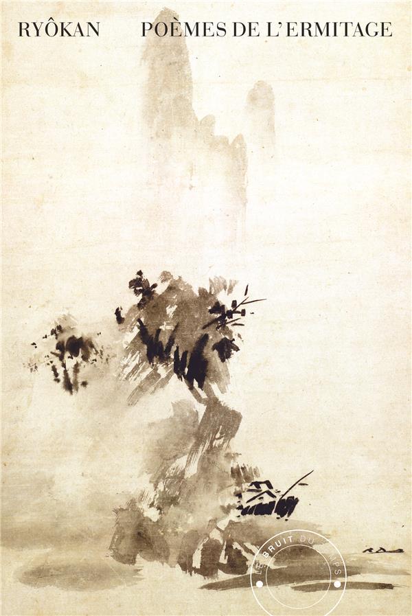 Poemes de l'ermitage