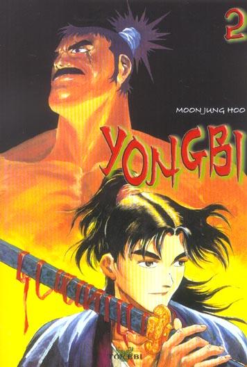 YONGBI T.2