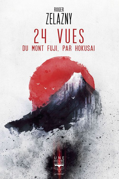 24 vues du Mont Fuji, par Hokusai