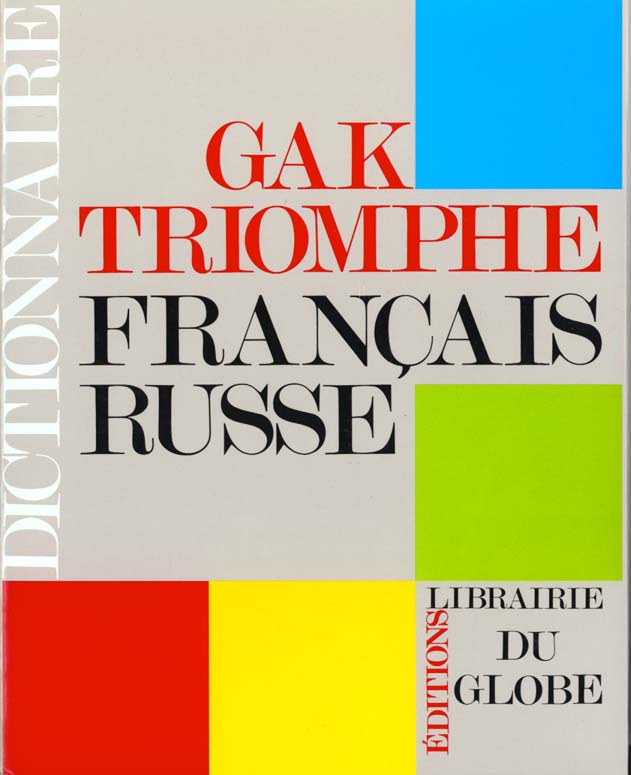 Dictionnaire francais russe