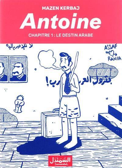 Antoine t.1