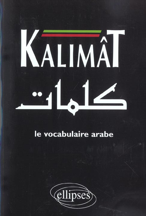 Kalimat Le Vocabulaire Arabe