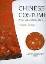 Chinese costume and accessories