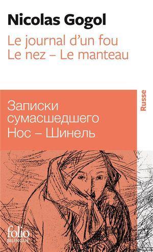 LE JOURNAL D'UN FOU - LE NEZ - LE MANTEAU