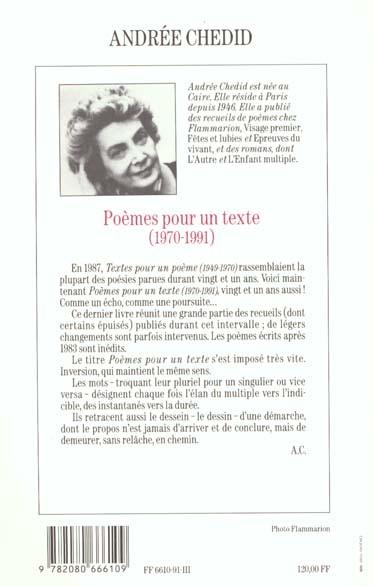 Poemes pour un texte - 1970-1991