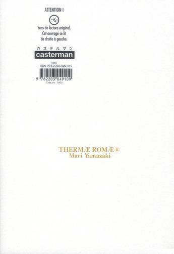 Thermae romae t.2