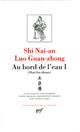 AU BORD DE L'EAU - VOL02 - SHUI-HU-ZHUAN)
