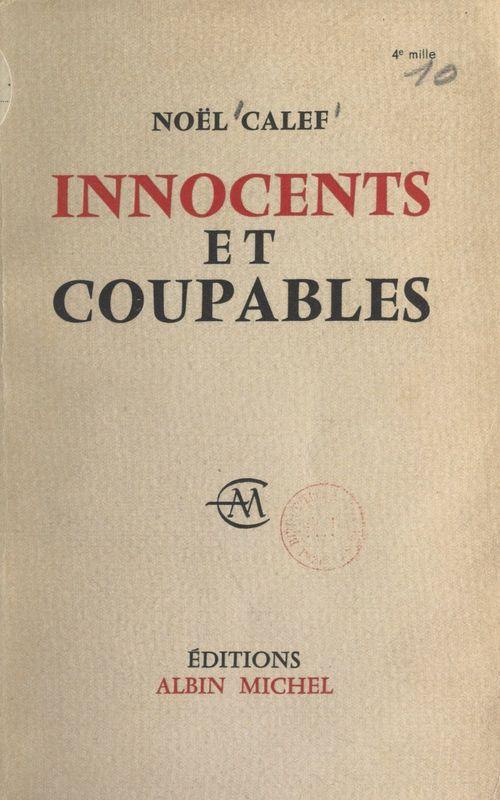 Innocents et coupables
