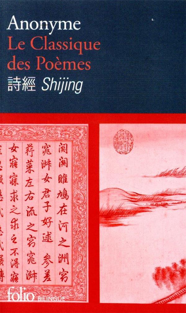 Le classique des poèmes ; Shijing ; poésie chinoise de l'Antiquité