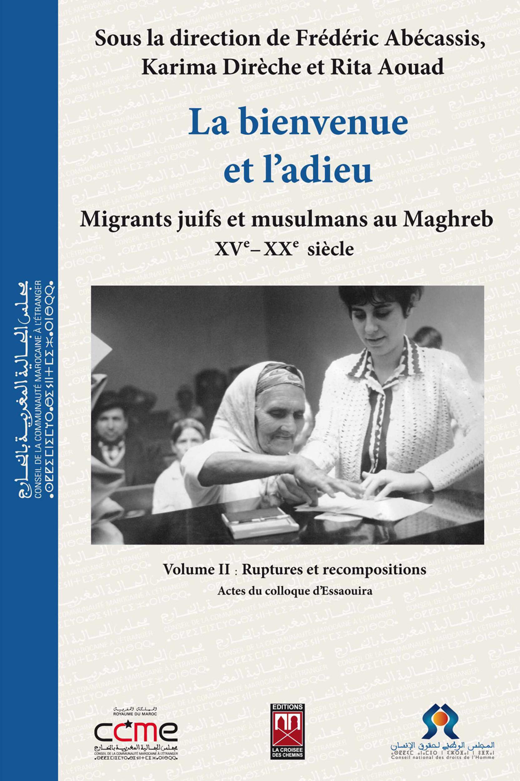 La bienvenue et l'adieu ; migrants juifs et musulmans au Maghreb, XV-XX siècle ; coffret