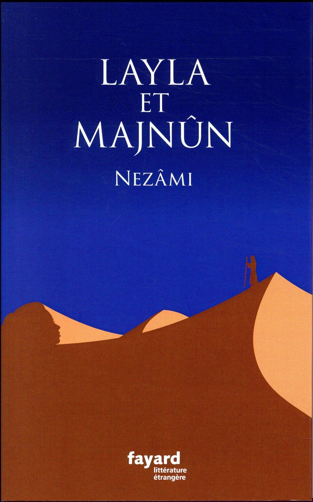 Layla Et Majnun