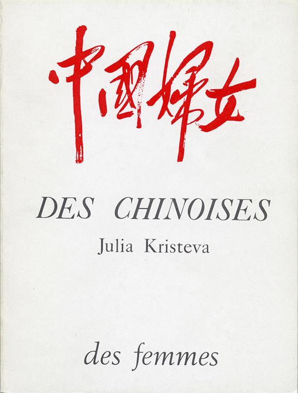 des chinoises