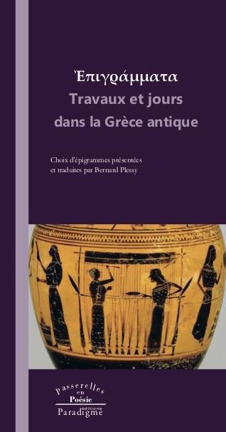 Travaux et jours dans la Grèce antique ; recueil d'épigrammes grecques