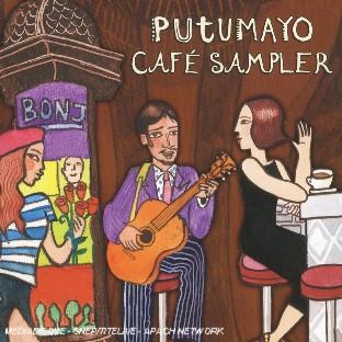 café sampler