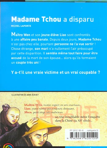 Maitre wen - madame tchou a disparu