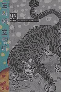 UNdocumenta ; international film festival