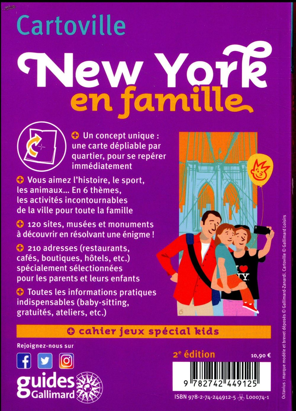 New York en famille (édition 2018)
