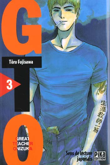 Gto ; Great Teacher Onizuka T.3