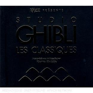 studio Ghibli : les classiques