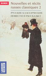 Vente Livre Numérique : Nouvelles et récits russes classiques 2  - Léon Tolstoï - Nikolaï GOGOL - Ivan Tourgueniev - Alexandre S. POUCHKINE