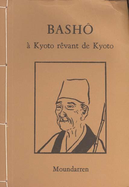 Basho a kyoto revant de kyoto