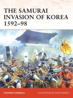 Vente EBooks : The Samurai Invasion of Korea 1592-98  - Stephen Turnbull