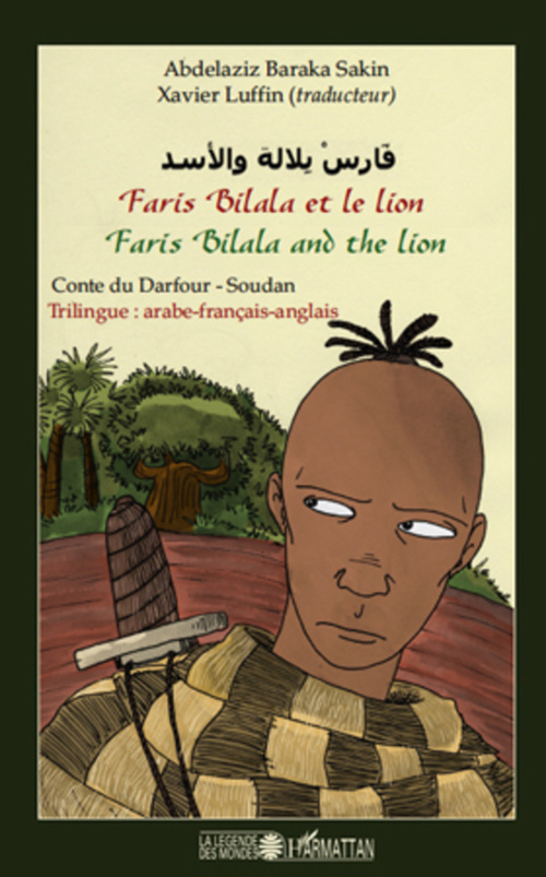 Faris Bilala et le lion. Faris Bilala and the lion