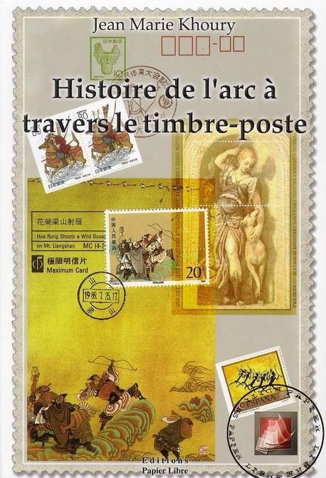 Histoire de l'arc à travers le timbre-poste