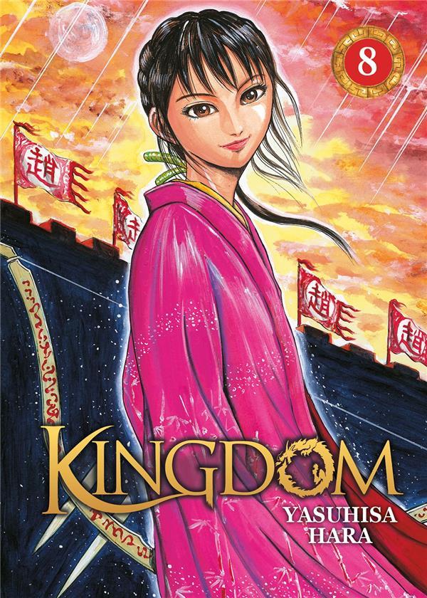 KINGDOM T.8 HARA YASUHISA